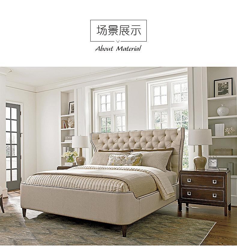 729-134C Mulholland软包床