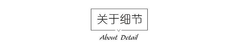 926-870C Topanga圆餐桌